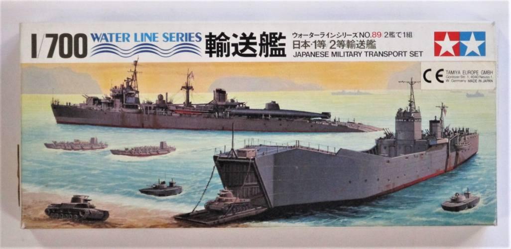 TAMIYA 1/700 77089 JAPANESE MILITARY TRANSPORT SET