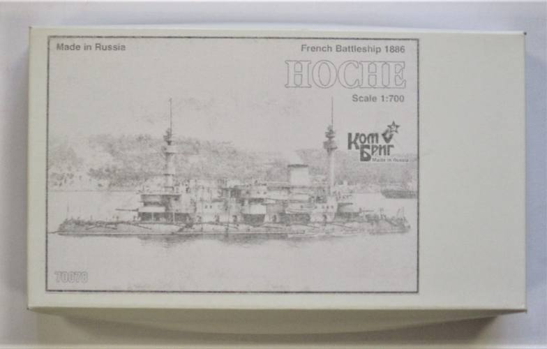COMBRIG 1/700 70078 HOCHE FRENCH BATTLESHIP 1886