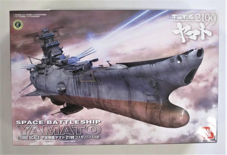 BANDAI 1/1000 SPACE BATTLESHIP YAMATO 2199