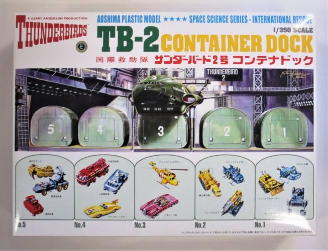 AOSHIMA 1/350 003541 THUNDERBIRDS TB-2 CONTAINER DOCK