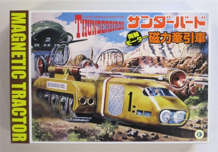 AOSHIMA 1/72 007860 15 THUNDERBIRDS MAGNETIC TRACTOR