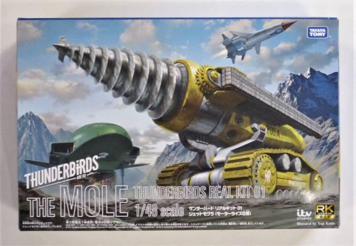 TAKARA 1/48 THUNDERBIRDS THE MOLE 01