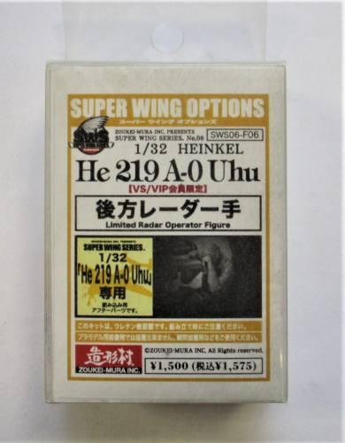 ZOUKEI-MURA 1/32 SWS06-F06 HEINKEL HE 219 A-0 UHU LIMITED RADAR OPERATOR FIGURE