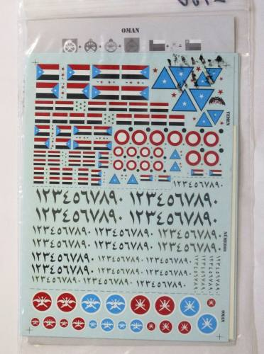 DISCOUNT DECALS 1/72 2786. 005 ZOTZ ROUNDELS OF THE WORLD PART 5 MIDDLE EAST