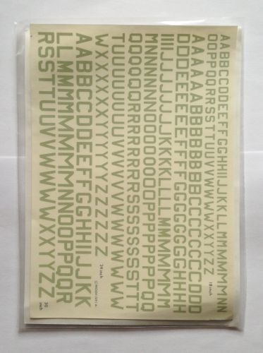 MODELDECAL 1/72 477. 51 RAF WW2 CODE LETTERS SKY 18 24 30IN. HIGH