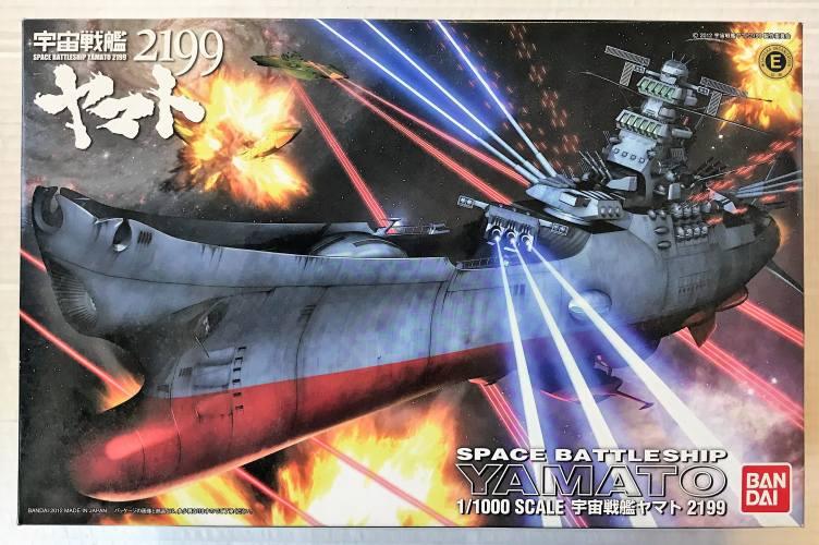 BANDAI 1/1000 0175308 SPACE BATTLESHIP YAMATO