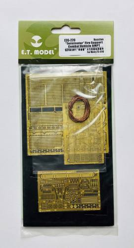 E.T. MODEL 1/35 E35-220 TERMINATOR FIRE SUPPORT COMBAT VEHICLE BMPT PHOTO ETCH FOR MENG TS-010