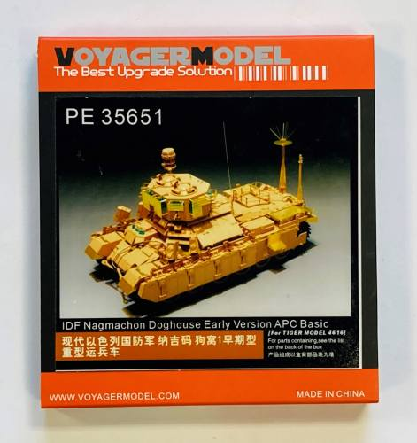 VOYAGER 1/35 35651 IDF NAGMACHON DOGHOUSE EARLY VERSION APC BASIC FOR TIGER 4616