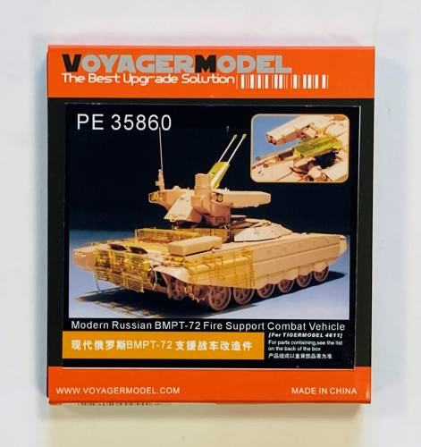 VOYAGER 1/35 35860 BMPT-72 FIRE SUPPORT COMBAT VEHICLE FOR TIGER 4611