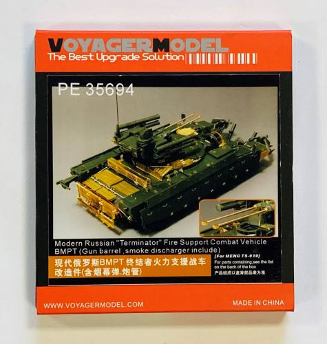 VOYAGER 1/35 35694 TERMINATOR BMPT FOR MENG TS-010