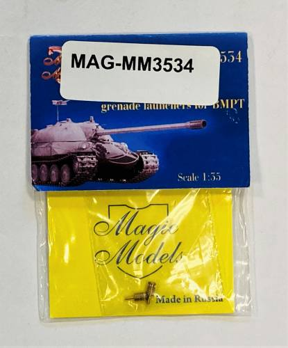 MAGIC MODELS 1/35 3534 2 X 30MM AG-17D GRENADE LAUNCHERS FOR BMPT