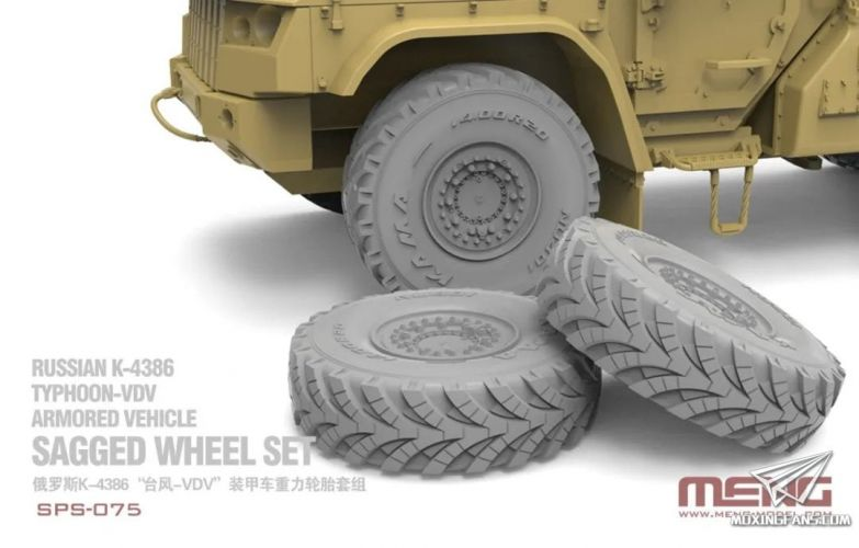 MENG 1/35 SPS-075 RUSSIAN K-4386 TYPHOON-VDV ARMORED VEHICLE SAGGED WHEEL SET