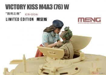 MENG 1/35 ES-006 VICTORY KISS M4A3 76 W
