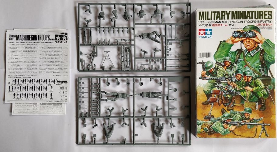 KINGKIT MODEL SCRAPYARD 1/35 TAMIYA - 35038 MILITARY MINIATURES GERMAN MACHINE GUN TROOPS  INFANTRY  - PRIMED