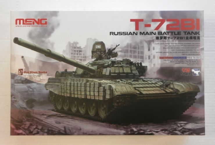 MENG 1/35 TS-033 T-72BI RUSSIAN MAIN BATTLE TANK