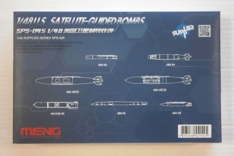 MENG 1/48 SPS-045 U.S. SATELLITE-GUIDED BOMBS