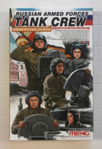 MENG 1/35 HS-007 RUSSIAN ARMED FORCES TANK CREW