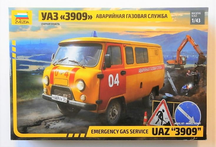ZVEZDA 1/43 43003 EMERGENCY GAS SERVICE - UAZ 3909