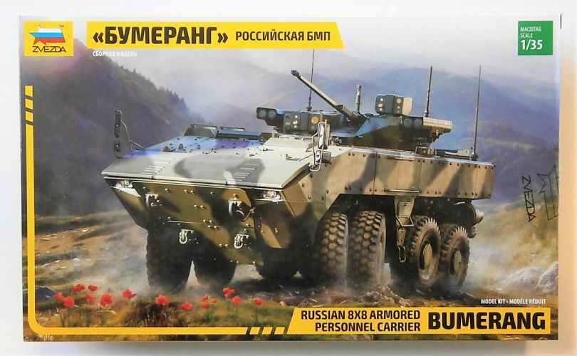 ZVEZDA 1/35 3696 RUSSIAN 8X8 ARMOURED PERSONNEL CARRIER BUMERANG