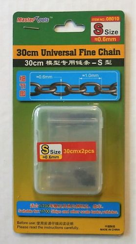 TRUMPETER  08010 30CM UNIVERSAL FINE CHAIN S-SIZE