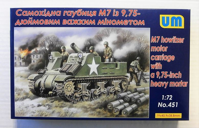 UNIMODEL 1/72 451 M7 HOWITZER MOTOR CARRIAGE WITH 9.75 INCH HEAVY MORTAR