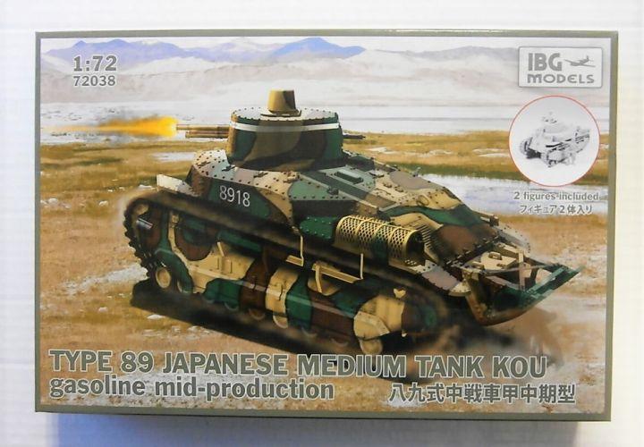 IBG MODELS 1/72 72038 TYPE 89 JAPANESE MEDIUM TANK KOU