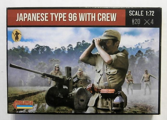 STRELETS 1/72 139 JAPANESE TYPE 96 WITH CREW