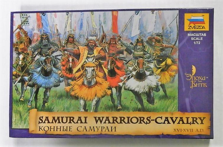ZVEZDA 1/72 8025 SAMURAI WARRIORS CAVALRY XVI-XVII A.D.