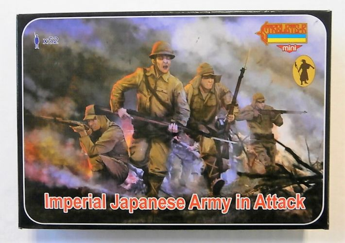 STRELETS 1/72 M128 IMPERIAL JAPANESE ARMY IN ATTACK