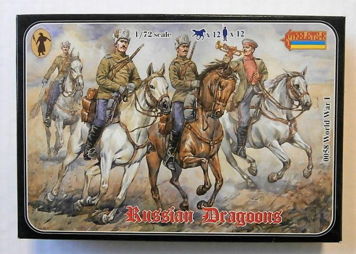 STRELETS 1/72 0058 RUSSIAN DRAGOONS