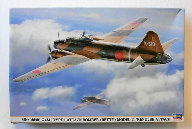 HASEGAWA 1/72 00854 MITSUBISHI G4M1 TYPE 1 ATTACK BOMBER  BETTY  MODEL 11 REPULSE ATTACK