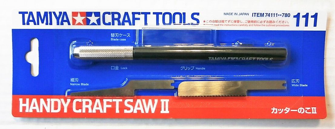 TAMIYA  74111 HANDY CRAFT SAW II