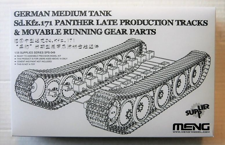 MENG 1/35 SPS-049 GERMAN MEDIUM TANK SD.KFZ.171 PANTHER TRACKS   MOVABLE RUNNING GEAR PARTS LATE PRODUCTION
