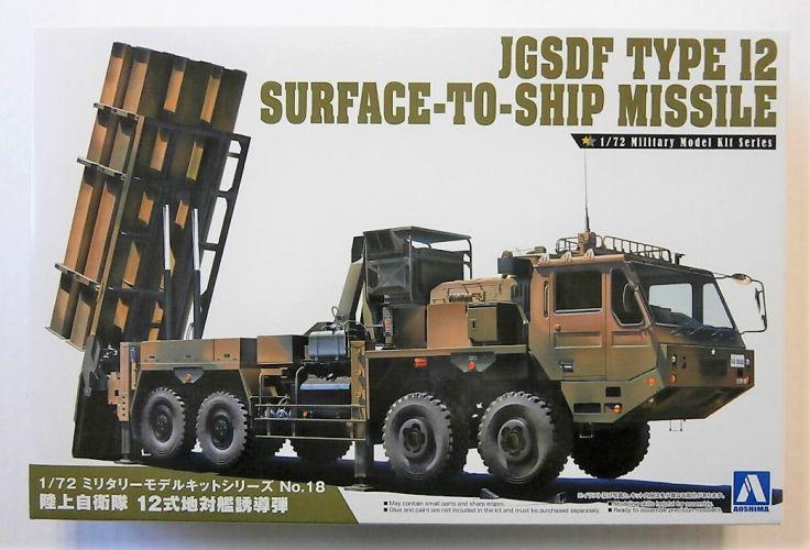 AOSHIMA 1/72 055373 JGSDF TYPE 12 SURFACE-TO-SHIP MISSILE
