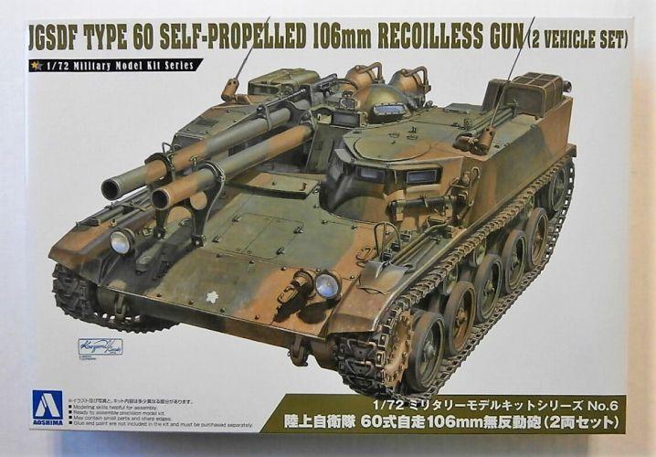 AOSHIMA 1/72 007969 JGSDF TYPE 60 SELF-PROPELLED 106MM RECOILLESS GUN