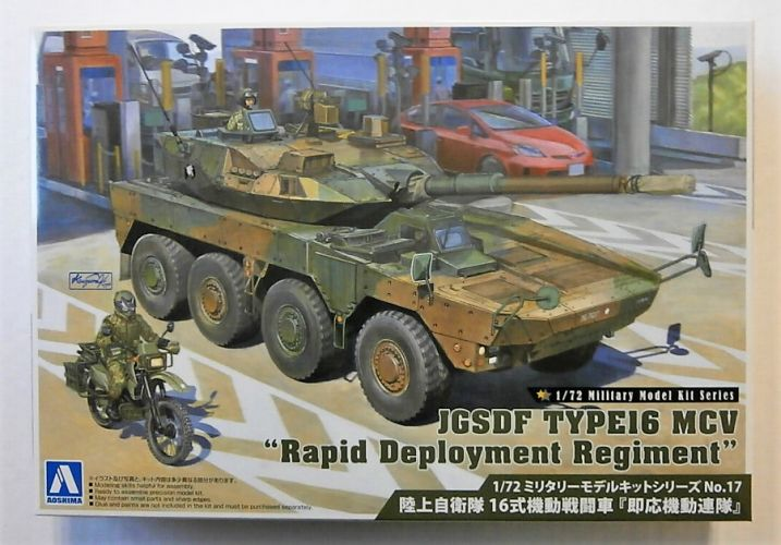 AOSHIMA 1/72 056844 JGSDF TYPE 16 MCV RAPID DEPLOYMENT REGIMENT