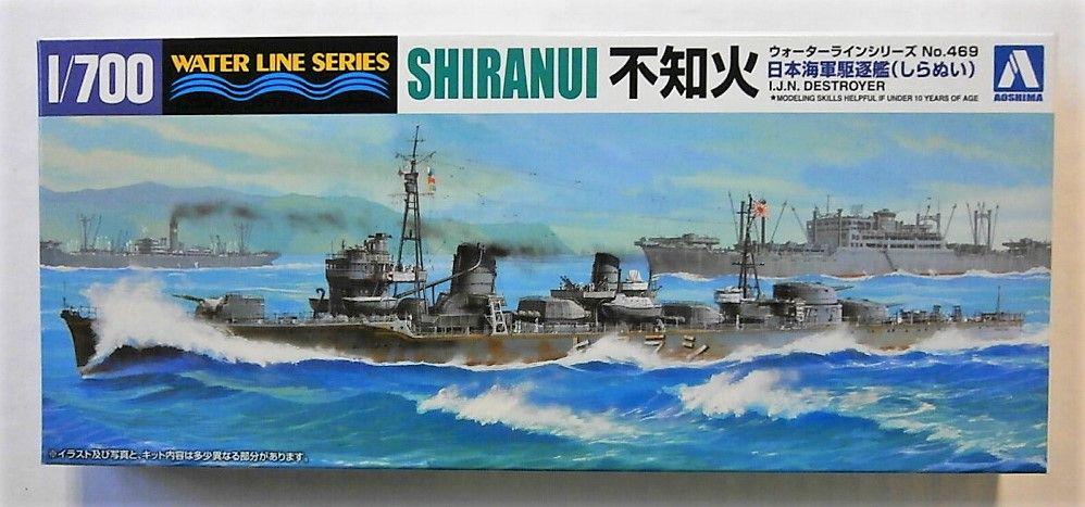 AOSHIMA 1/700 057902 SHIRANUI