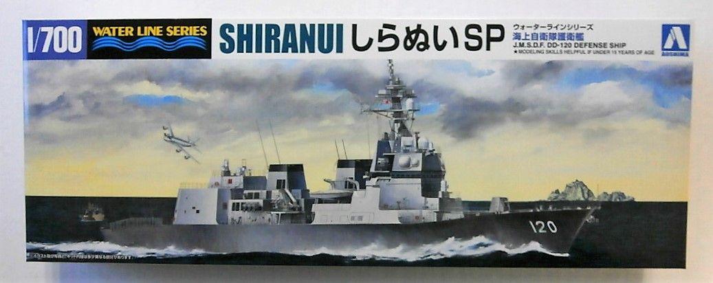 AOSHIMA 1/700 055694 SHIRANUI