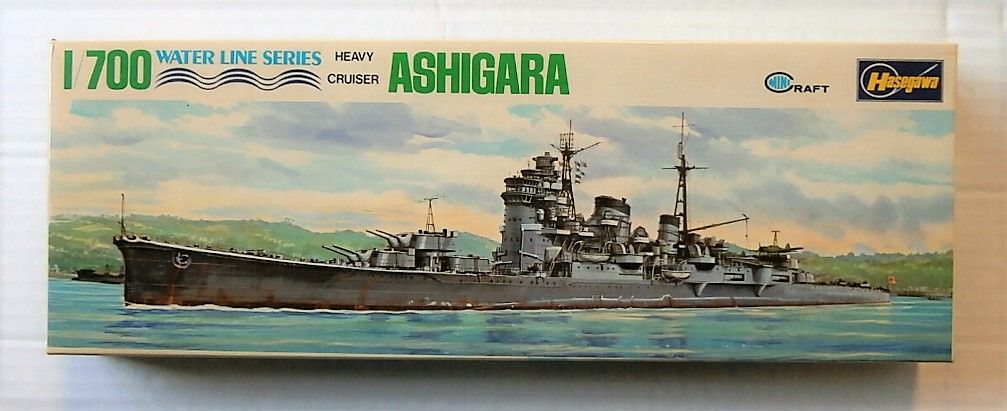 HASEGAWA 1/700 B-4 ASHIGARA