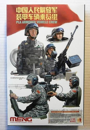 MENG 1/35 HS-011 PLA ARMOURED VEHICLE CREW