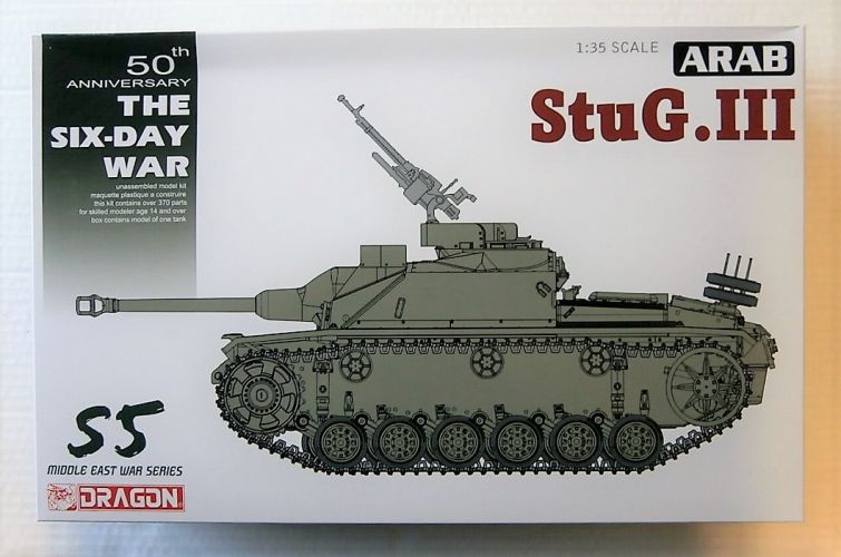 DRAGON 1/35 3601 ARAB STUG.III