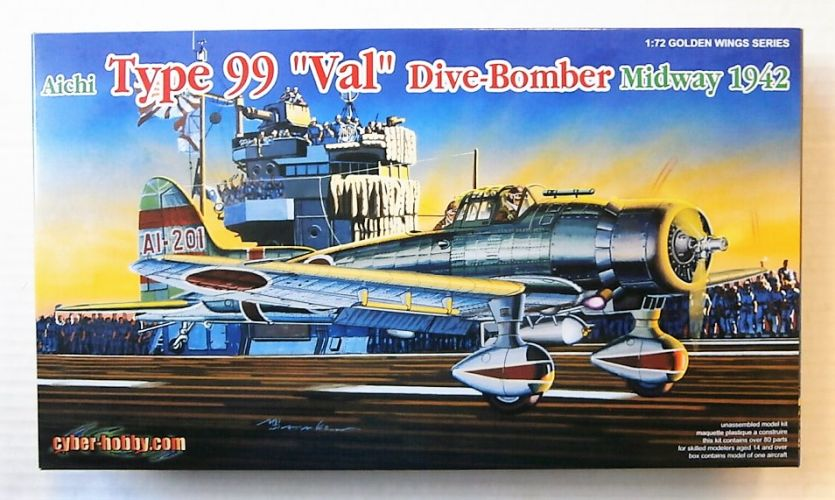 CYBER-HOBBYCOM 1/72 5107 AICHI VAL TYPE 99 DIVE-BOMBER MIDWAY 1942
