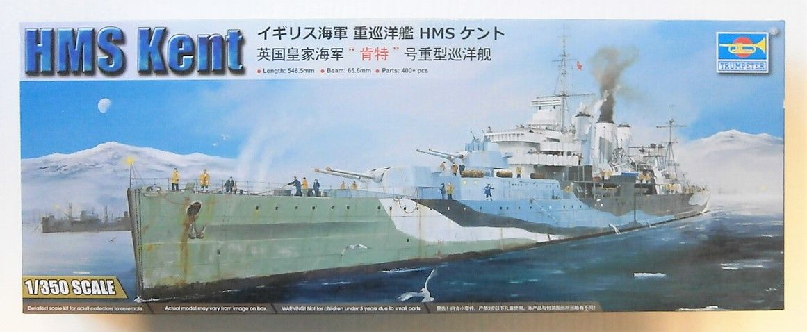 TRUMPETER 1/350 05352 HMS KENT  UK SALE ONLY
