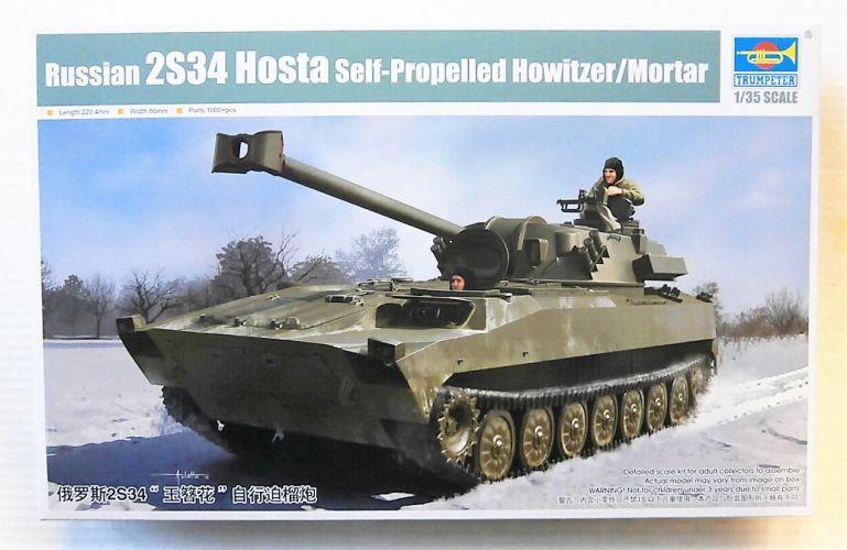 TRUMPETER 1/35 09562 RUSSIAN 2S34 HOSTA SELF-PROPELLED HOWITZER/ MORTAR