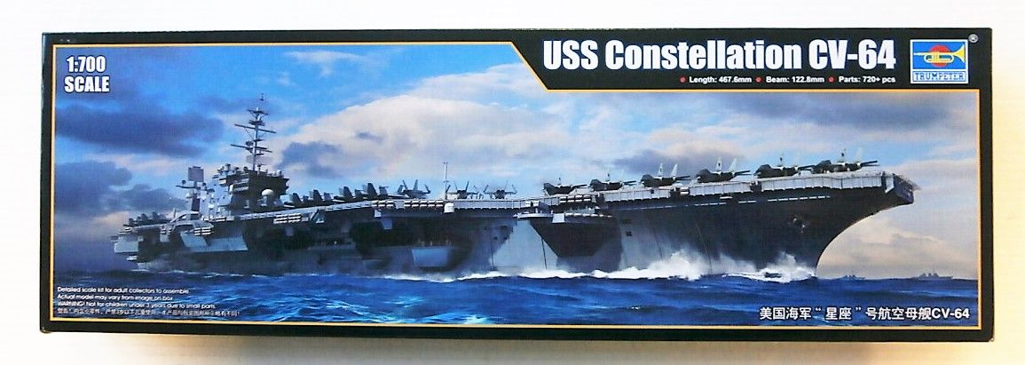 TRUMPETER 1/700 06715 USS CONSOLIDATED CV-64