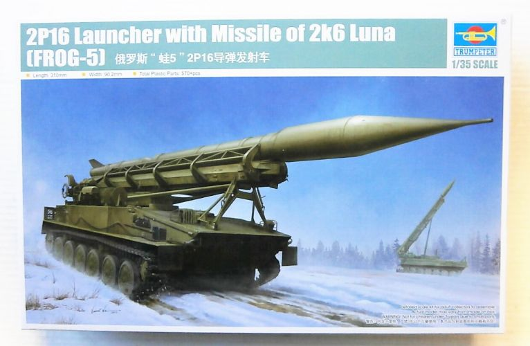 TRUMPETER 1/35 09545 2P16 LAUNCHER WITH MISSILE OF 2K6 LUNA  FROG-5