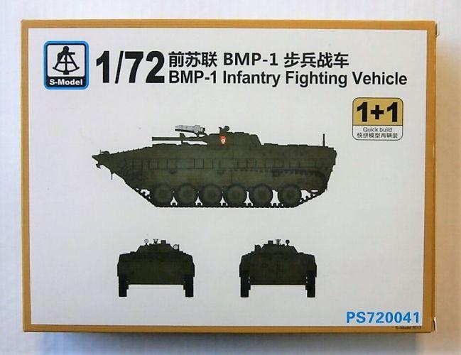 S-MODEL 1/72 720041 BMP-1 INFANTRY FIGHTING VEHICLE