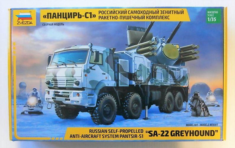 ZVEZDA 1/35 3698 SA-22 GREYHOUND RUSSIAN SELF PROPELLED ANTI-AIRCRAFT SYSTEM PANTSIR-S1