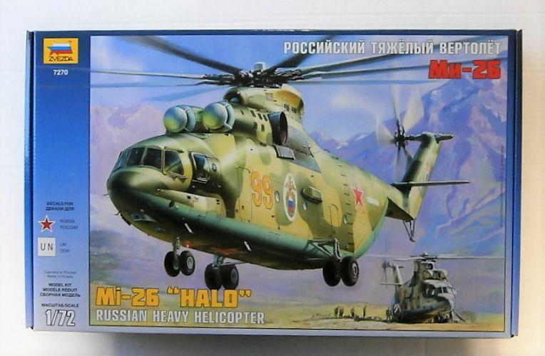 ZVEZDA 1/72 7270 MIL Mi-26 HALO