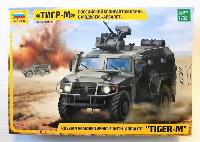 ZVEZDA 1/35 3683 RUSSIAN ARMOURED VEHICLE WITH ARBALET TIGER-M
